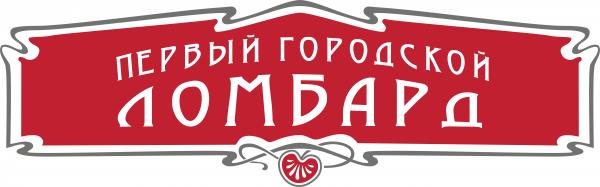 Первый Городской Ломбард в Калининграде, на улице Красная, 109 ... 133824cb46d